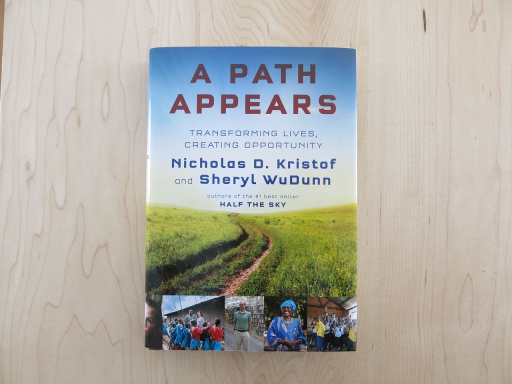 path-appears